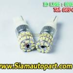 ไฟหรี่ LED T10-34W ความสว่างสูงมาก ความร้อนต่ำ ทนทาน