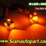 LED-T10-5730-6SMD-หัวเลนส์ แสงสีส้ม