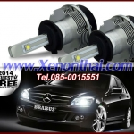 LED Headlight 2400 Lumen ขั้ว H7