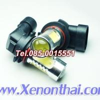 LED HB4 / 9006 Fog lamp