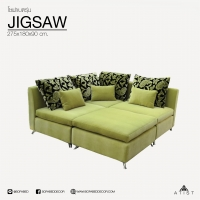 โซฟาเบด 4ชิ้น รุ่น JIGSAW