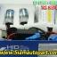 ไฟxenon kit 55W ขั้ว H11 Ballast F5 Fast Bright thumbnail 1