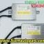 ไฟxenon kit 55W ขั้ว H11 Ballast X5 Canbus Fast Bright thumbnail 6