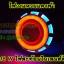 โปรเจคเตอร์มอเตอร์ไซค์ไฟวงแหวนLED COB ไฟหน้าLED 18 วัตต์ ไฟวงแหวน สีแดงฟ้า thumbnail 1