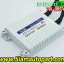 ไฟ xenon kit HB4 AC35W Ballast N3 thumbnail 3