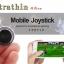 Mobile Joystick thumbnail 4