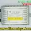 ไฟxenon kit 55W ขั้ว H11 Ballast F5 Fast Bright thumbnail 4