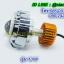ไฟโปรเจคเตอร์รถมอเตอร์ไซค์แบบ LED รุ่น 10 วัตต์ ทรงเหลี่ยม สีขาว ฟ้า thumbnail 3