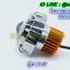 ไฟโปรเจคเตอร์รถมอเตอร์ไซค์แบบ LED รุ่น 10 วัตต์ ทรงเหลี่ยม สีขาว ฟ้า thumbnail 4
