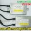 Ballast xenon F5 Fast Bright 55W Slim thumbnail 3