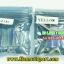 ไฟหน้าLED HB4 รุ่น G5 ความสว่าง4000LM ชิปCOB thumbnail 6