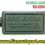 ไฟxenon kit 55W ขั้ว H11 Ballast X5 Canbus Fast Bright thumbnail 7