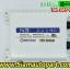 ไฟ xenon kit H27W/880 AC35W Ballast N3 thumbnail 4