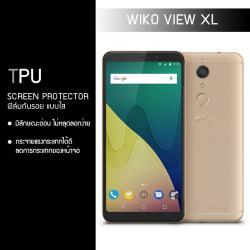 ฟิล์มกันรอย Wiko View XL แบบใส (วัสดุ TPU)