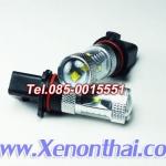 LED PSW26W Chip Cree 30W