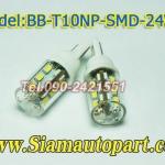 T10-SMD-24W คุณภาพสูง-ทนทาน