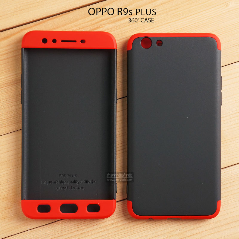 promo code 3cf39 a3e66 เคส OPPO R9s PLUS เคสแข็งแบบ 3 ส่วน ครอบคลุม 360 องศา (สีดำ - แดง)
